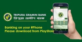 tripura gramin bank customer care