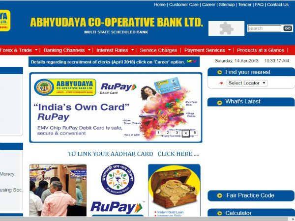 Abhyudaya bank internet banking