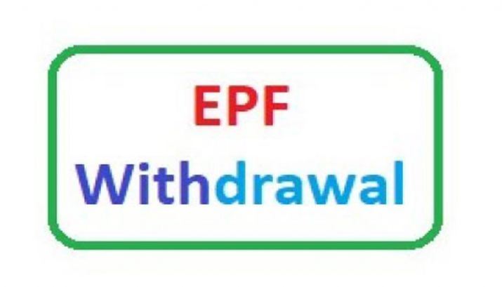 EPF Withdrawal: How to Withdraw Employees Provident Fund Online?