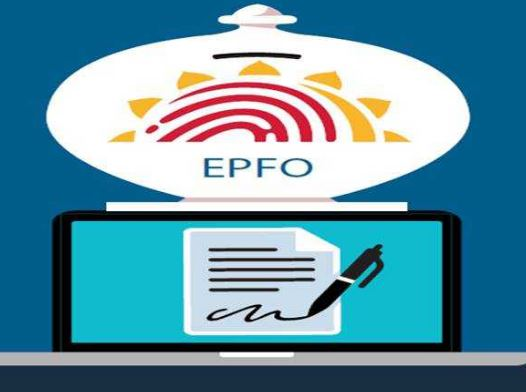 epfo-withdrawal-online