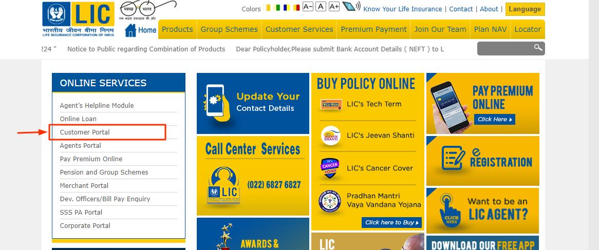 LIC Customer Portal