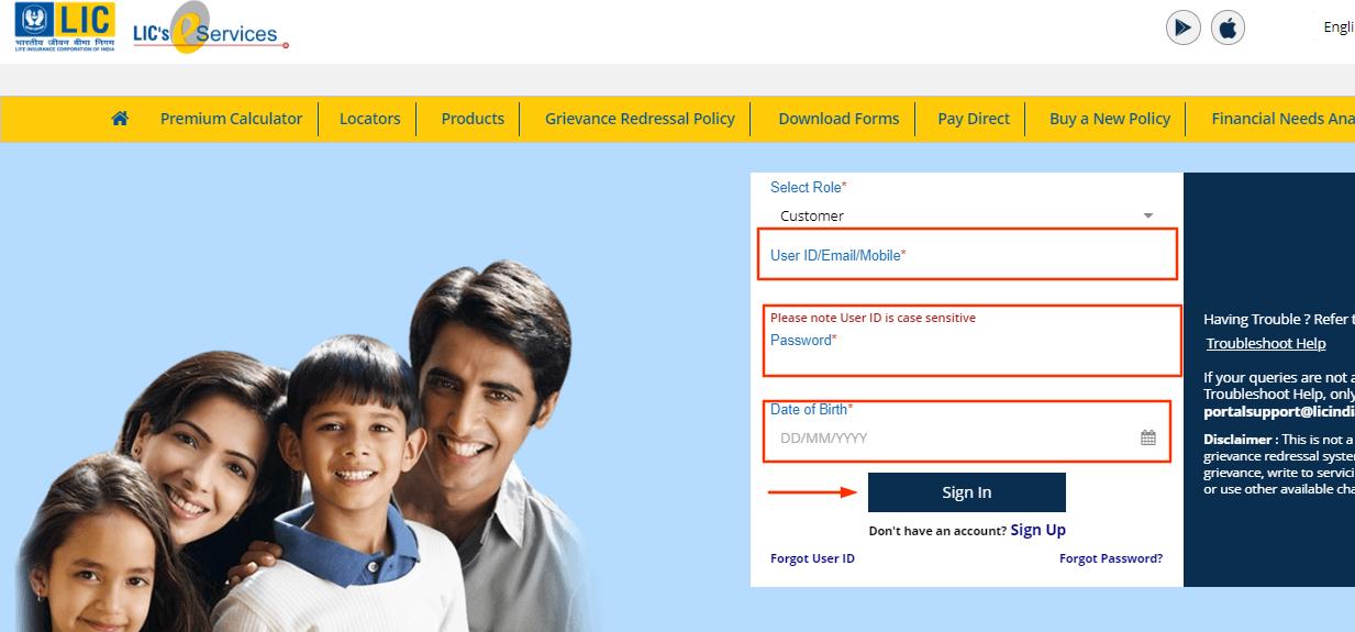 LIC Customer Portal login