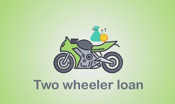 punjab-national-bank-two-wheeler-loan