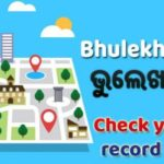 How to Check the Bhulekh Odisha Land Records Online?