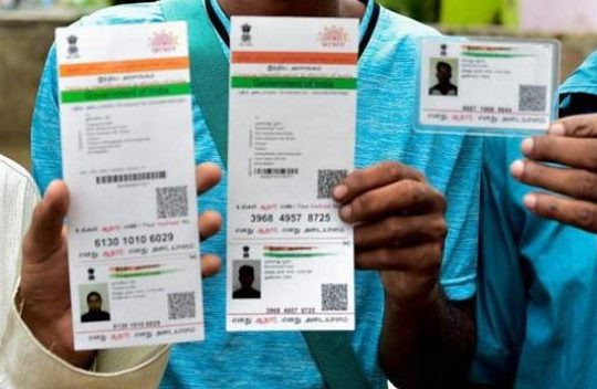 Update Aadhaar Card – Change your Name, Address, and Date of Birth
