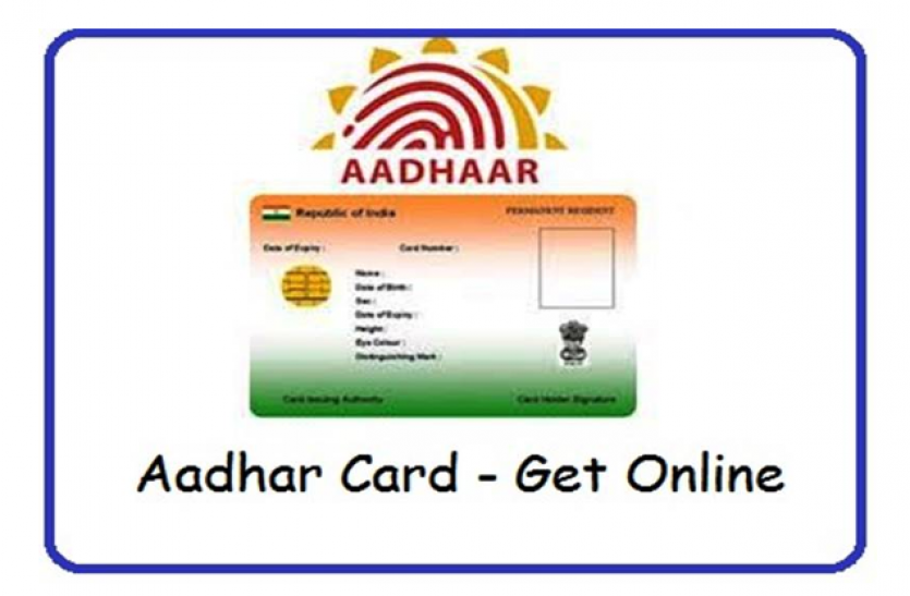 How to Download the E-Aadhaar Card from UIDAI Website?