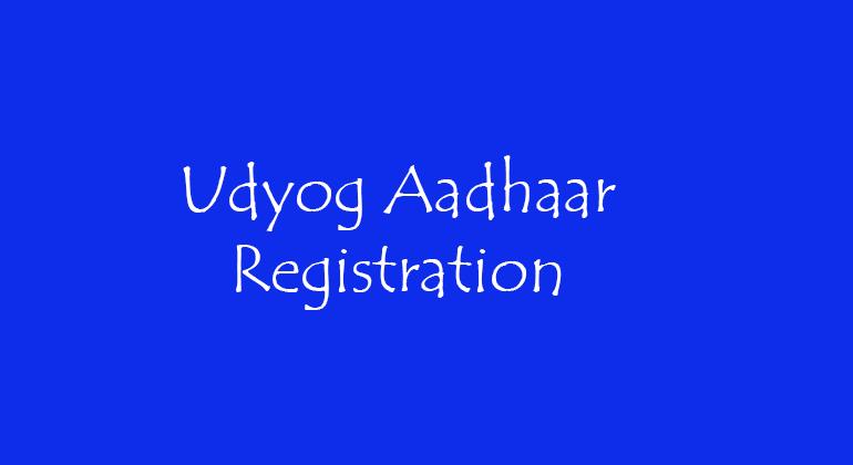 udyog-aadhaar-registration